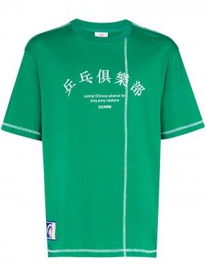 Футболка с принтом Li-Ning. Цвет: зеленый