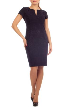 Платье Lamiavita. Цвет: мультицвет