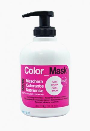 Маска для волос KayPro. Цвет: розовый