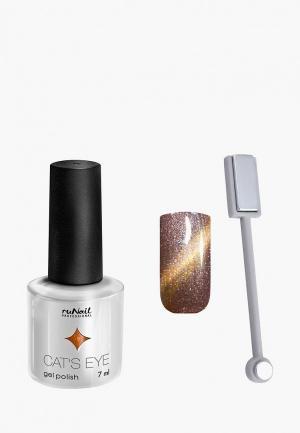 Набор для ухода за ногтями Runail Professional. Цвет: золотой
