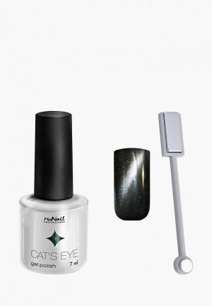 Набор для ухода за ногтями Runail Professional. Цвет: серый
