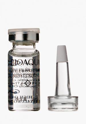 Сыворотка для лица Bioaqua. Цвет: прозрачный