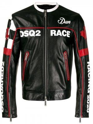 Байкерская куртка с логотипом Dsquared2. Цвет: черный