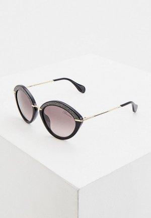 Очки солнцезащитные Blumarine. Цвет: черный
