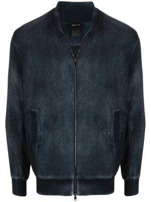 Куртка-бомбер Avant Toi. Цвет: синий