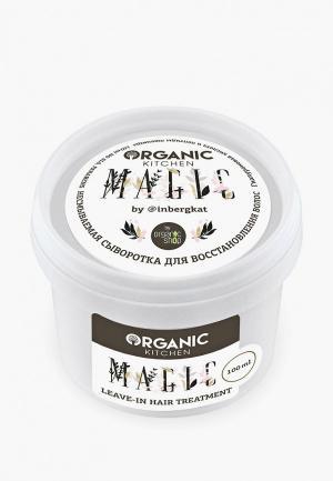 Сыворотка для волос Organic Kitchen. Цвет: белый