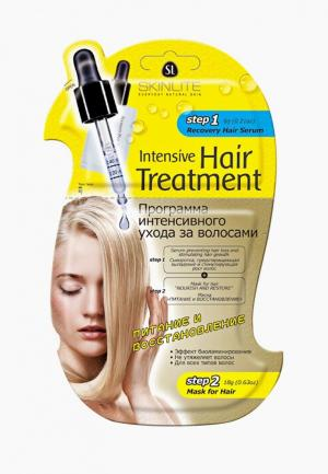Набор для ухода за волосами Skinlite. Цвет: белый