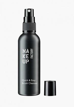 Средство Make Up Factory. Цвет: прозрачный