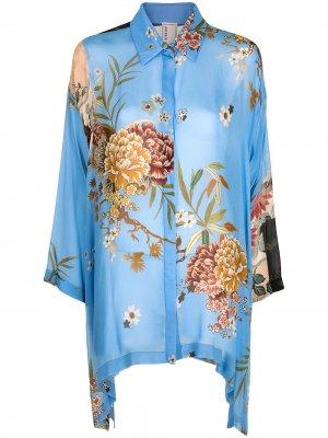 Блузка оверсайз с цветочным принтом Antonio Marras. Цвет: синий