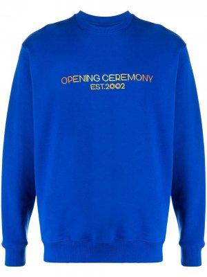 Толстовка с вышитым логотипом Opening Ceremony. Цвет: синий