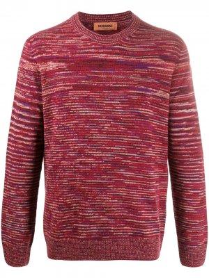 Кашемировый пуловер в полоску Missoni. Цвет: красный