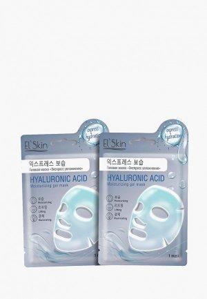 Набор масок для лица ElSkin El'Skin. Цвет: прозрачный