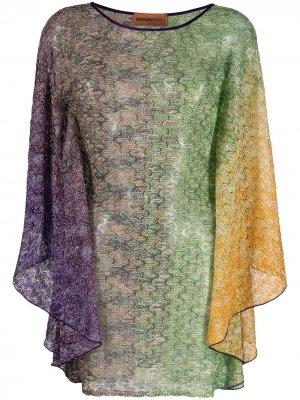 Накидка с вышивкой Missoni Mare. Цвет: фиолетовый