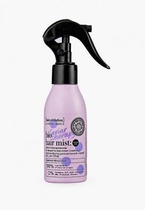 Спрей для волос Natura Siberica. Цвет: прозрачный