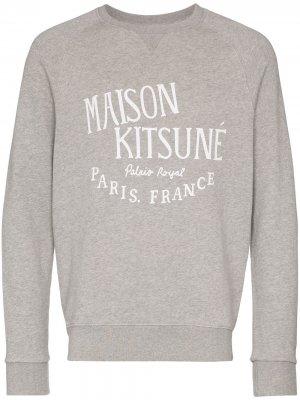Толстовка с логотипом Maison Kitsuné. Цвет: серый