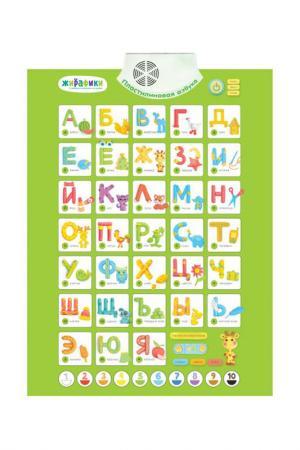 Развивающий плакат ЖИРАФИКИ. Цвет: зеленый