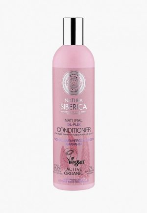 Бальзам для волос Natura Siberica. Цвет: розовый