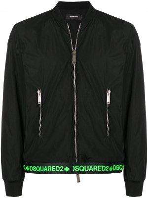 Куртка-бомбер на молнии Dsquared2. Цвет: черный
