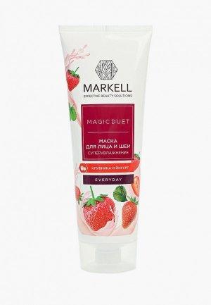 Маска для лица Markell. Цвет: прозрачный