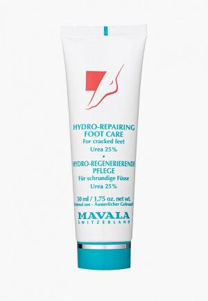 Крем для ног Mavala. Цвет: прозрачный