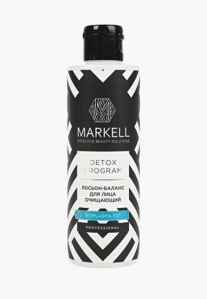 Лосьон для лица Markell. Цвет: прозрачный