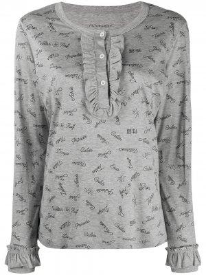 Пижамный топ надписью и длинными рукавами Viktor & Rolf. Цвет: серый