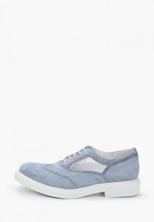 Ботинки Just Couture. Цвет: голубой
