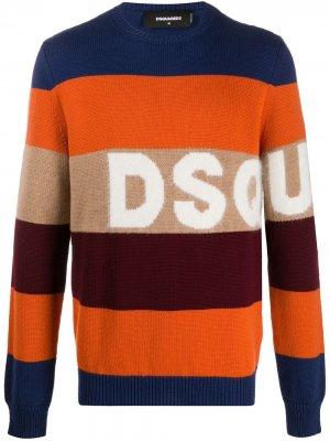 Полосатый свитер с логотипом Dsquared2. Цвет: оранжевый