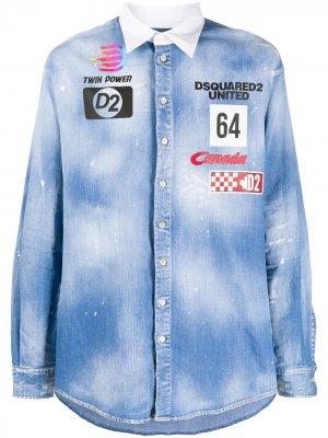 Джинсовая рубашка Twin Power Dsquared2. Цвет: синий