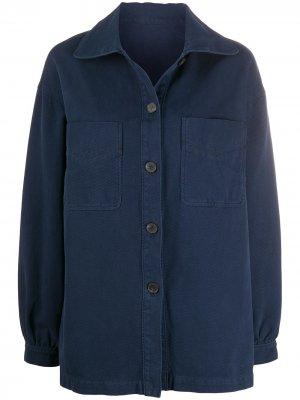 Куртка Explorer Raquel Allegra. Цвет: синий