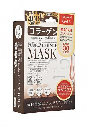 Набор масок для лица Japan Gals. Цвет: белый