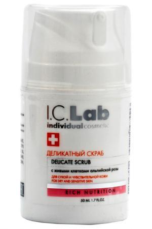 Деликатный скраб 50 мл I.C.LAB INDIVIDUAL COSMETIC. Цвет: белый