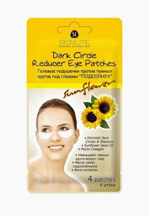 Набор для ухода за кожей вокруг глаз Skinlite. Цвет: белый