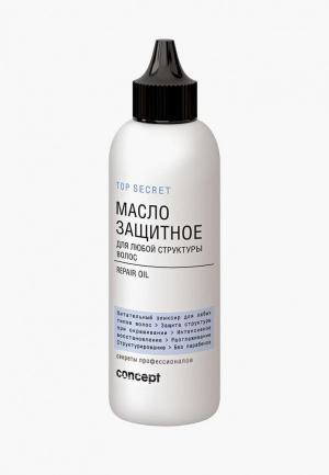 Масло для волос Concept. Цвет: белый