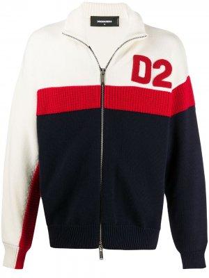 Кардиган на молнии с логотипом D2 Dsquared2. Цвет: белый