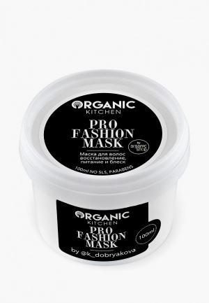 Маска для волос Organic Kitchen. Цвет: белый