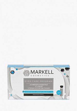 Крем для кожи вокруг глаз Markell. Цвет: белый