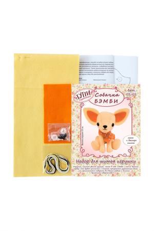 Набор для шитья Собачка Бэмби СТУДИЯ ДЕКОРА ТУТТИ. Цвет: светло-желтый