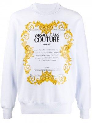 Толстовка с логотипом Versace Jeans Couture. Цвет: белый