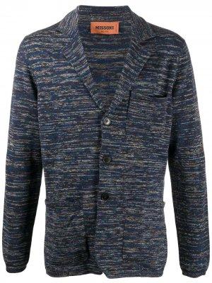 Пиджак с графичным принтом Missoni. Цвет: синий